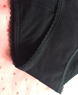 zoom sur la culotte réjeanne (dentelle)